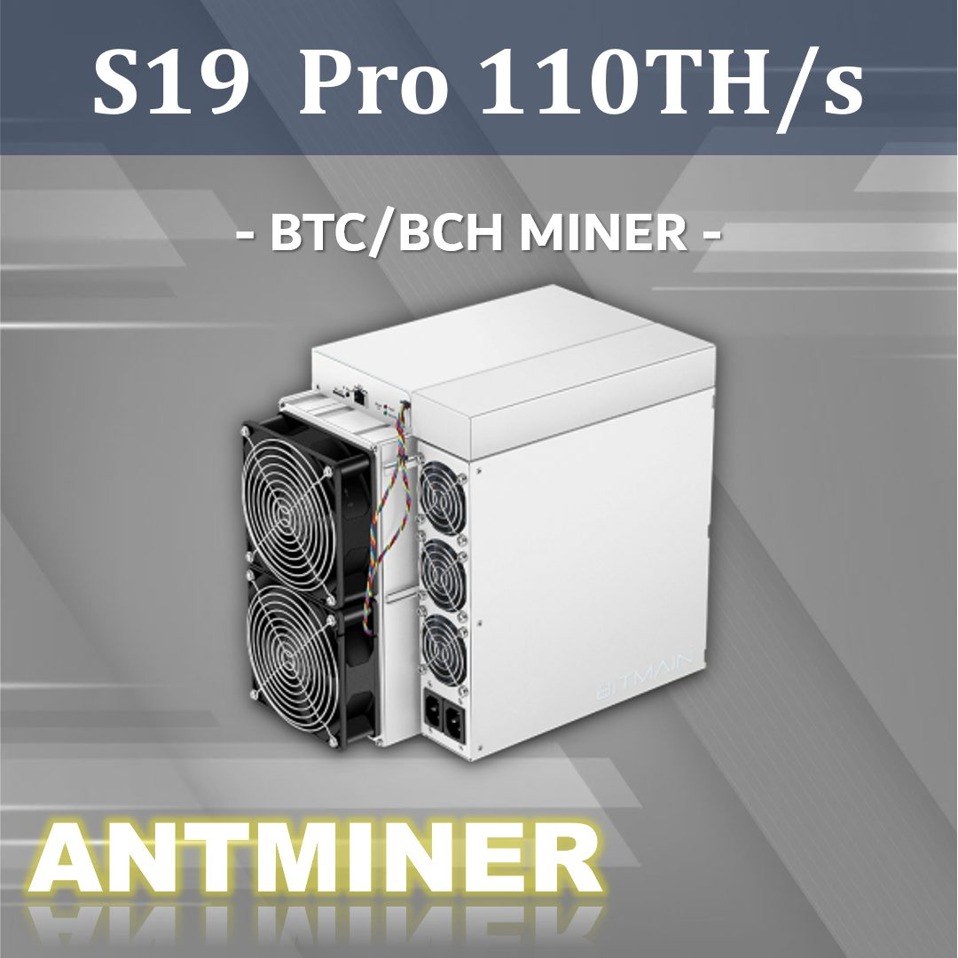 hashmax miner S19pro-110T