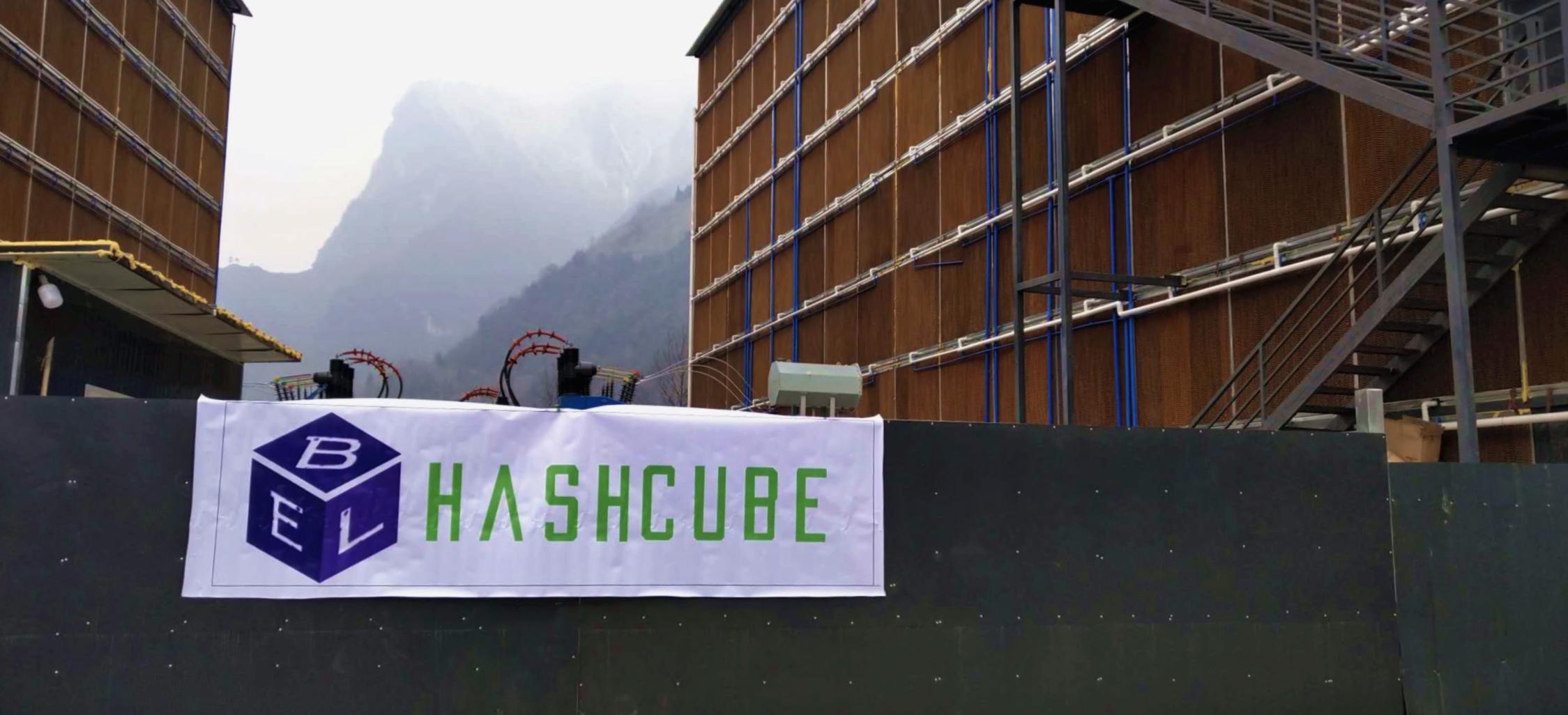 Hashcube Facility