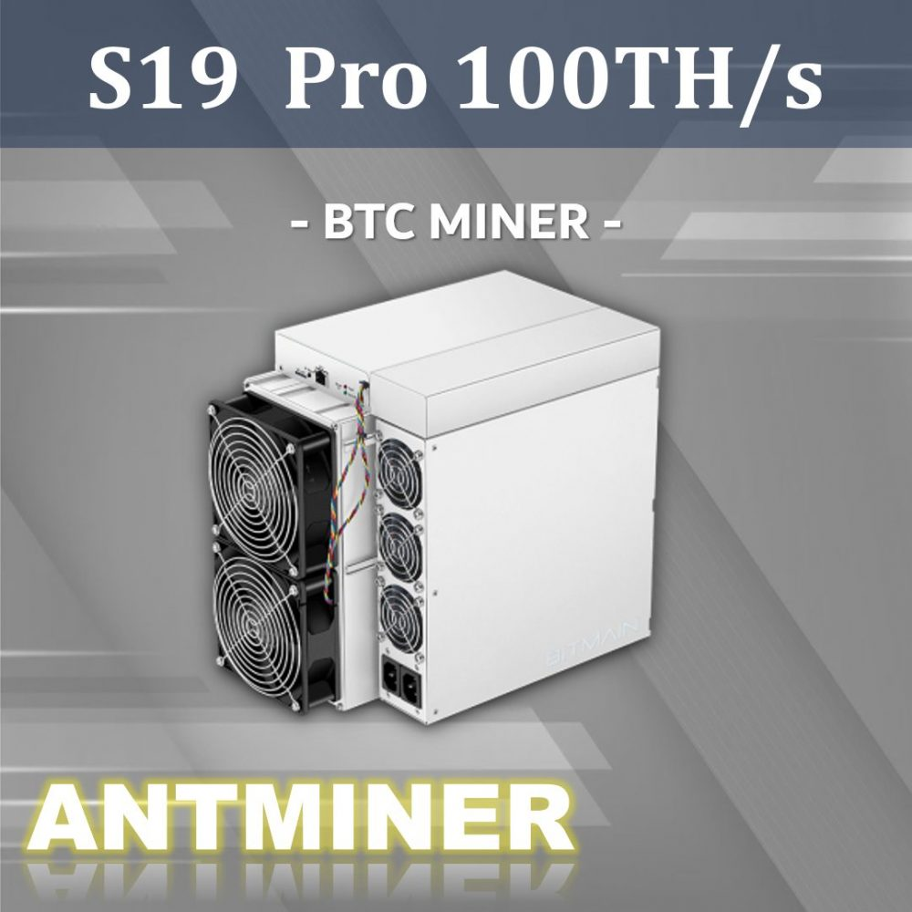 S19 pro 100th