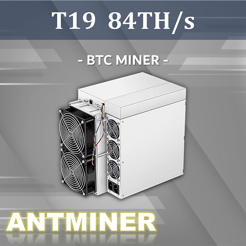 T19 84th