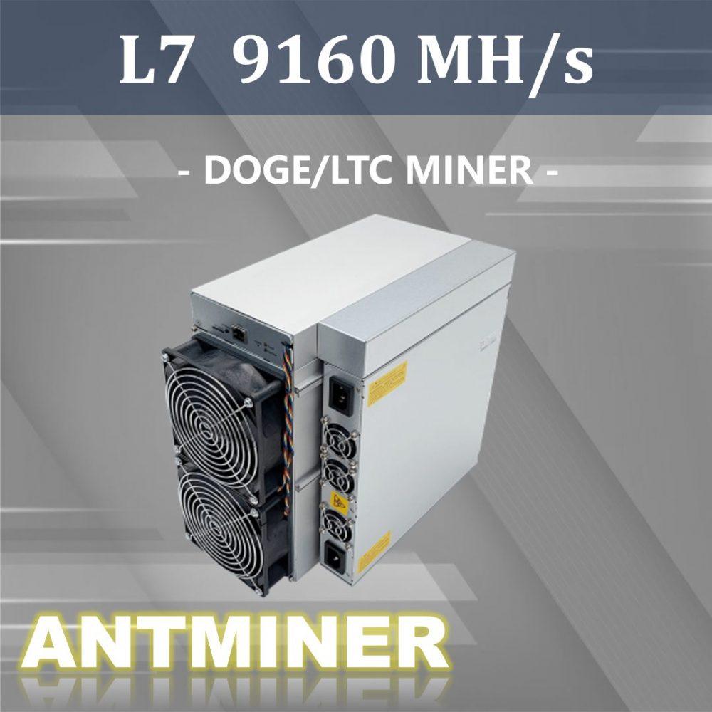 Antminer L7 9160mh
